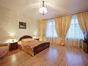 Квартиры,  Москва Киевская, цена 14 500 рублей/мес., Фото