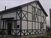 Дома, хозяйства,  Рязанская область Рязань, цена 3 100 000 рублей, Фото