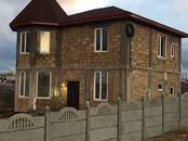Дома, хозяйства Крым, цена 6 700 000 рублей, Фото