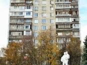 Квартиры,  Москва Пражская, цена 7 250 000 рублей, Фото