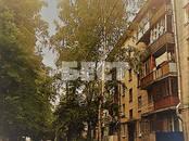 Квартиры,  Москва Водный стадион, цена 1 500 000 рублей, Фото
