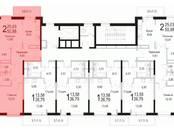 Квартиры,  Москва Аннино, цена 4 437 616 рублей, Фото