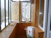 Квартиры,  Челябинская область Челябинск, цена 1 845 000 рублей, Фото