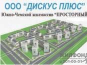 Квартиры,  Новосибирская область Новосибирск, цена 1 085 000 рублей, Фото