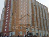 Квартиры,  Москва Бунинская аллея, цена 4 590 700 рублей, Фото