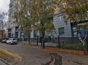 Офисы,  Москва Молодежная, цена 930 000 рублей/мес., Фото
