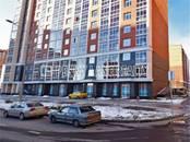 Здания и комплексы,  Москва Теплый стан, цена 1 000 000 рублей/мес., Фото