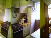 Квартиры,  Мурманская область Мурманск, цена 3 000 000 рублей, Фото
