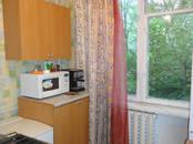 Квартиры,  Санкт-Петербург Московская, цена 20 000 рублей/мес., Фото