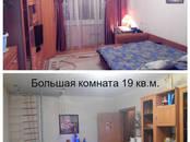 Квартиры,  Воронежская область Воронеж, цена 2 070 000 рублей, Фото