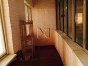 Квартиры,  Москва Беляево, цена 120 000 рублей/мес., Фото