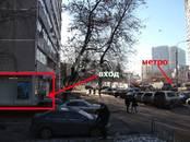 Офисы,  Москва Чертановская, цена 350 000 рублей/мес., Фото