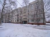 Квартиры,  Хабаровский край Хабаровск, цена 2 800 000 рублей, Фото