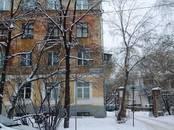 Другое,  Свердловскаяобласть Екатеринбург, цена 35 000 рублей/мес., Фото