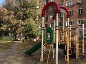 Квартиры,  Новосибирская область Новосибирск, цена 2 256 000 рублей, Фото