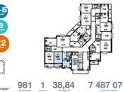 Квартиры,  Москва Митино, цена 7 487 070 рублей, Фото
