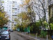 Квартиры,  Москва Царицыно, цена 5 000 000 рублей, Фото