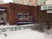 Офисы,  Москва Братиславская, цена 550 000 рублей/мес., Фото