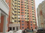 Квартиры,  Московская область Красногорск, цена 10 200 000 рублей, Фото