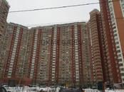 Квартиры,  Московская область Красногорск, цена 7 750 000 рублей, Фото