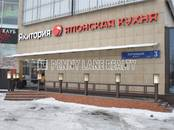 Здания и комплексы,  Москва Митино, цена 1 199 996 735 рублей, Фото