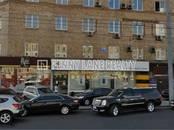 Здания и комплексы,  Москва Парк культуры, цена 695 016 рублей/мес., Фото