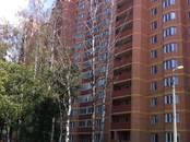 Квартиры,  Московская область Нахабино, цена 4 700 000 рублей, Фото
