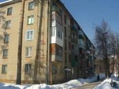 Квартиры,  Московская область Раменский район, цена 3 100 000 рублей, Фото