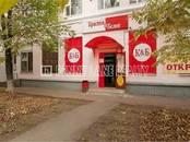 Здания и комплексы,  Москва Другое, цена 16 982 342 рублей, Фото