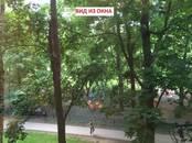 Квартиры,  Московская область Одинцово, цена 3 600 000 рублей, Фото