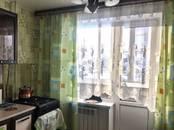 Квартиры,  Московская область Воскресенск, цена 1 800 000 рублей, Фото