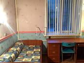 Квартиры,  Москва Серпуховская, цена 70 000 рублей/мес., Фото