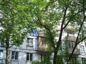Квартиры,  Москва Рязанский проспект, цена 5 000 000 рублей, Фото