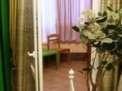 Квартиры,  Москва Полежаевская, цена 22 200 000 рублей, Фото