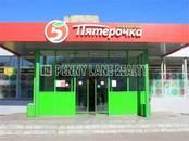 Здания и комплексы,  Москва Свиблово, цена 104 624 951 рублей, Фото