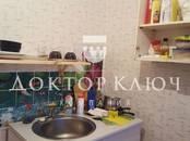 Квартиры,  Новосибирская область Новосибирск, цена 20 000 рублей/мес., Фото