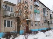 Квартиры,  Московская область Дмитровский район, цена 1 600 000 рублей, Фото