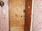 Квартиры,  Челябинская область Челябинск, цена 1 660 000 рублей, Фото