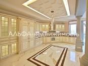 Квартиры,  Москва Академическая, цена 69 990 000 рублей, Фото