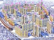 Офисы,  Московская область Одинцово, цена 8 930 380 рублей, Фото