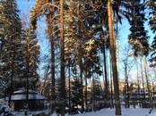 Дома, хозяйства,  Московская область Одинцовский район, цена 1 000 000 рублей/мес., Фото