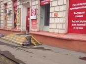 Офисы,  Москва Семеновская, цена 245 000 рублей/мес., Фото