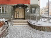 Квартиры,  Москва Нахимовский проспект, цена 9 400 000 рублей, Фото