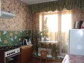 Квартиры,  Новосибирская область Новосибирск, цена 1 900 000 рублей, Фото