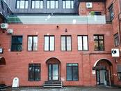 Квартиры,  Москва Тульская, цена 16 000 000 рублей, Фото