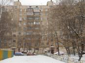 Квартиры,  Москва Белорусская, цена 11 500 000 рублей, Фото