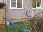 Квартиры,  Нижегородская область Богородск, цена 1 250 000 рублей, Фото
