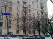 Квартиры,  Москва Автозаводская, цена 11 500 000 рублей, Фото