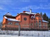 Дома, хозяйства,  Московская область Истринский район, цена 71 019 600 рублей, Фото