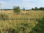 Земля и участки,  Московская область Ленинградское ш., цена 700 000 рублей, Фото